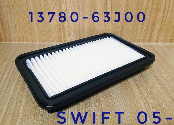 (C+西加小站)鈴木 SUZUKI  SWIFT 1.5 空氣芯 05-09年 引擎濾網13780-63J00