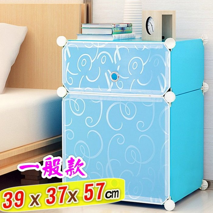 收納DIY組裝床頭櫃 塑料收納櫃 組裝簡易(一般款)(帶門)-艾發現