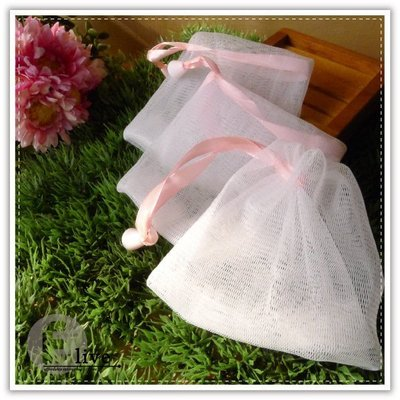 【贈品禮品】B2521 起泡網-小/香皂網/皂用打泡網/手工肥皂網/衛浴用品/洗手網/洗面乳打泡網