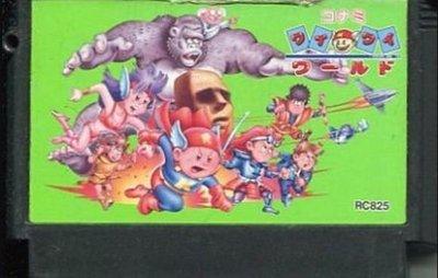 FC 任天堂紅白機專用 原版卡帶 科拿米世界 Konami Wai Wai World(柯拿米 柯樂美) 純日版 二手品