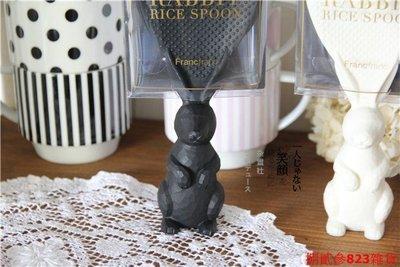 捌貳參 823 雜貨 ZAKKA 日本francfranc兔子飯勺飯鏟黑白兩款立體造型彼得兔 黑色款 NEW 預購中 ~