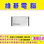 【高雄維碁電腦】創見 StoreJet 25S3 TS0GSJ25S3 USB 3.0 2.5吋硬碟外接盒