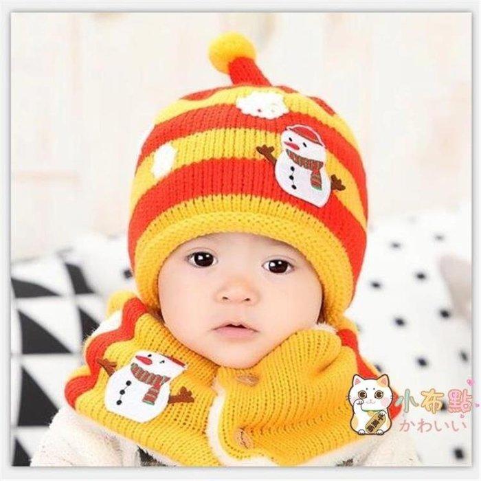 新款嬰兒秋冬款寶寶毛線帽圍巾兩件套裝加絨防寒男女童冬帽圍脖潮