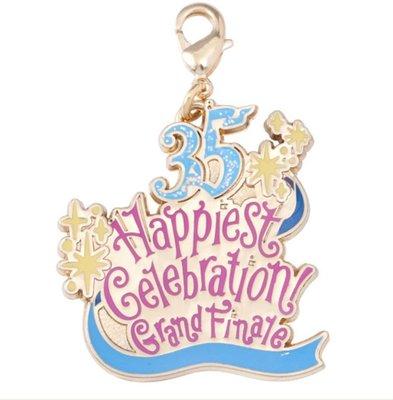 晴晴珍藏區&療癒網拍場—東京迪士尼35週年最新紀念吊飾 35週年最終章