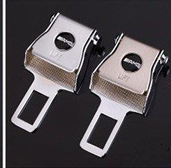 Benz 賓士 奔馳 /飛機款/ 汽車安全帶扣 / 安全帶消音扣 / 子母式安全帶插扣  W204 W203 W210