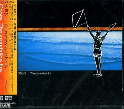 K - Chore - The coastaline fire - 日版 - NEW