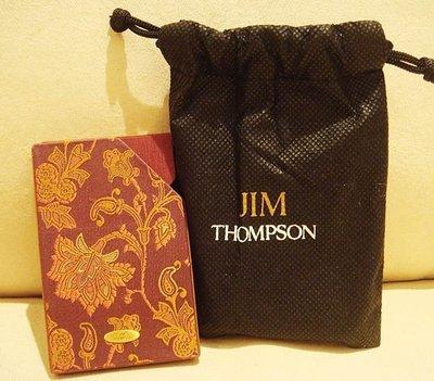 全新泰國帶回,Jim Thompson 泰國絲質名片夾,只有一組,低價起標無底價!本商品免運費!