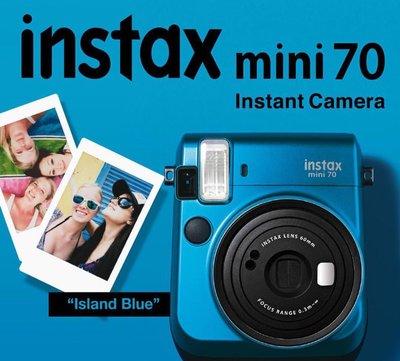 BaiBaicamera 富士 拍立得相機 - mini70 mini 70 平輸 另售拍立得底片 貼紙 mini8+ plus