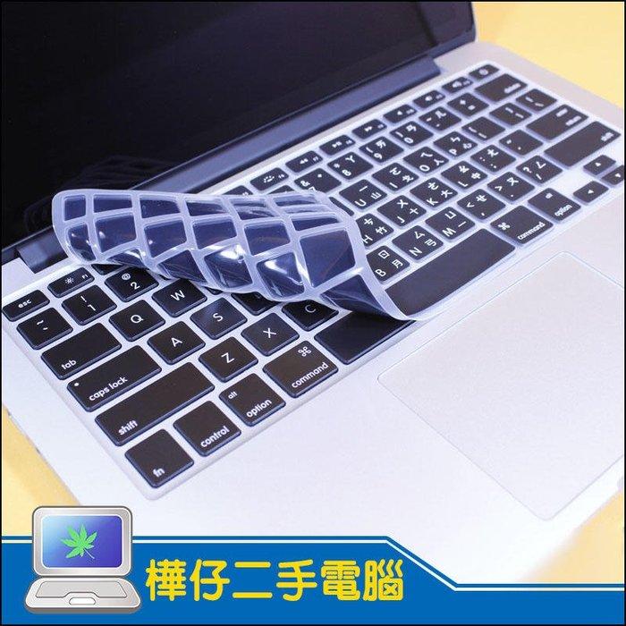 【樺仔3C】APPLE Mac 鍵盤膜 注音 倉頡 Air Pro Retina 13/15吋 A1466 A1398