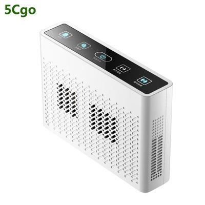 5Cgo【批發】臥室殺菌除臭機家用臭氧...