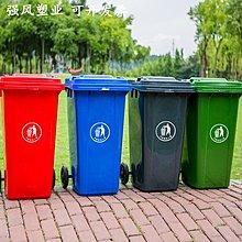 【berry_lin107營業中】戶外環衛垃圾桶大垃圾桶大型大容量垃圾箱240升帶輪分類桶方形桶