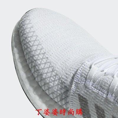 Adidas PureBOOST GO 張鈞甯 B75664 全白灰色 編織 愛迪達 慢跑鞋 透氣