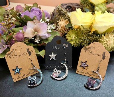 不對稱星月貓頭鷹耳環,多種顏色可挑選~最特別的禮物都在奧爾思~