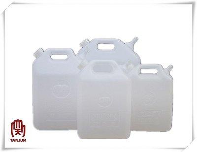 [天掌五金]塑膠桶 尖嘴 20L 手提 油桶 儲水桶