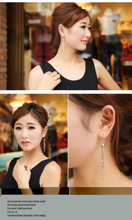 s925純銀飾品耳飾飾品批發女耳環時尚韓版復古長款流蘇耳墜純圓珠