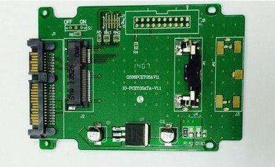 2.5寸硬碟轉接卡MSATA to SATA適合5cm*58