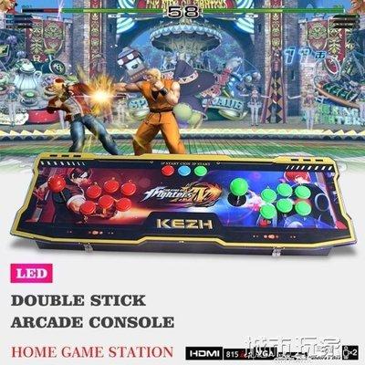 『格倫雅』遊戲機 三和搖桿家用街機拳皇格斗控臺/雙人搖桿815合1金屬月光寶盒4S^5896