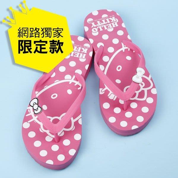 《東京家族》Hello Kitty 水玉點點厚底夾腳拖鞋 粉紅色 女款