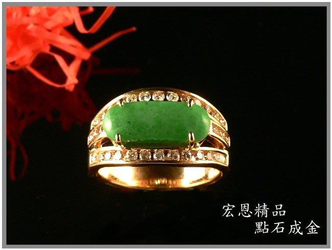 【宏恩典精品】【K6597】天然玉石14K黃金戒指~歡迎來店觀賞戒指~真鑽點綴 完美無比 玉戒
