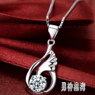 925銀天使之翼項鍊女款情侶士吊墜 短款鎖骨時尚簡約首飾品送女友 DN20557