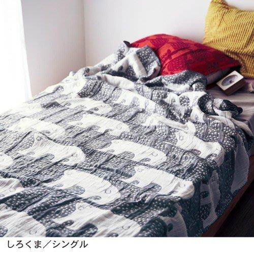 日本春夏大好評 人氣北極熊 純棉五層紗布 透氣涼被毯 (現貨款特價)