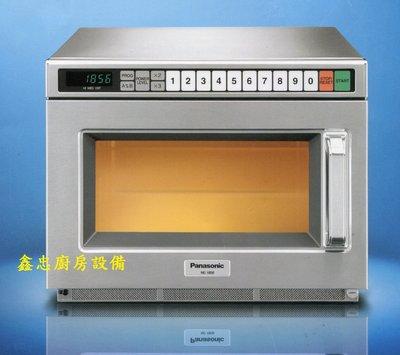 鑫忠廚房設備-餐飲設備:商用微波爐-賣場有冰箱-工作檯-西餐爐-烤箱-快速爐