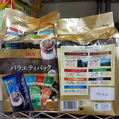 【日本進口】UCC~滴漏式/濾泡式/掛耳式咖啡包~探究咖啡$220 / 12包入