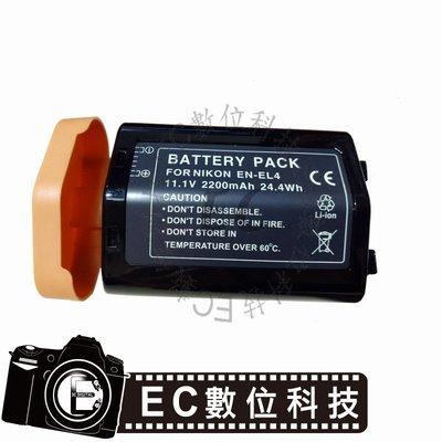 【EC數位】Nikon 相機電池 EN-EL4 電池 ENEL4 D3 D3X D3S D2X D2HS D2XS