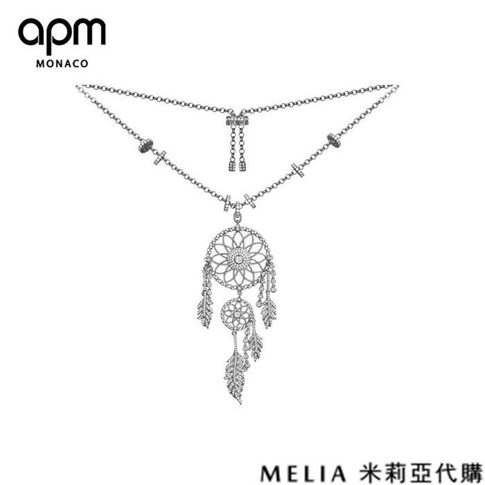 Melia 米莉亞代購 美國代買 APM MONACO 12月新品 黑色捕夢網 毛衣鍊 純銀鑲鑽 復古時尚