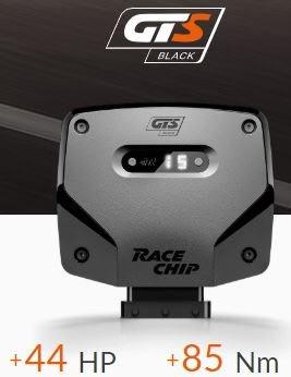 德國 Racechip 外掛 晶片 電腦 GTS Black Audi 奧迪 A8 D5 3.0 TDI 286PS 620Nm 17+ 專用 (非 DTE)