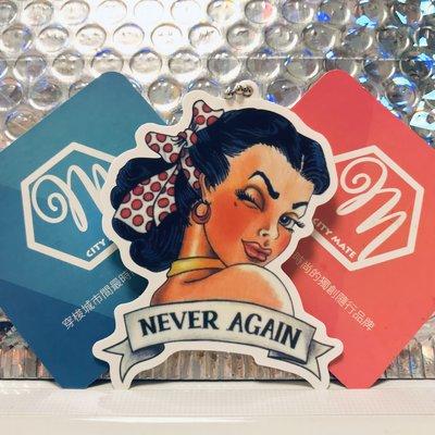 悠遊伴旅 - 文藝系列 - 復古馬尾女孩 NEVER AGAIN 造型悠遊卡 一卡通 iCash2.0 禮贈品 交換禮物