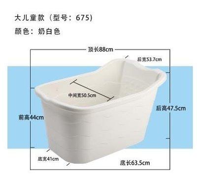 現貨/特大號成人浴桶塑料洗澡桶兒童沐浴桶加厚家用浴盆浴缸可坐泡澡桶109SP5RL/ 最低促銷價