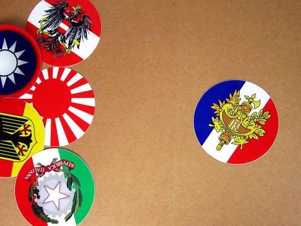 【國旗貼紙專賣店】法國徽旗圓形行李箱貼紙/抗UV防水/France/多國款可收集和客製