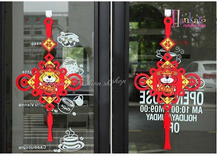 ☆[Hankaro]☆ 春節系列商品精緻不織布狗年中國結恭喜發財造型貼畫(單一張)