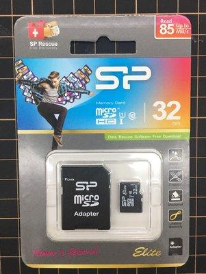 現貨 廣穎 SP Silicon-Power MicroSDHC 32GB 32G 記憶卡+轉接卡 高速85MB/s