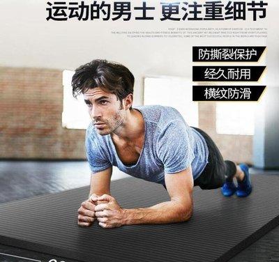 瑜伽墊 悅步男士健身墊初學者瑜伽墊加厚...