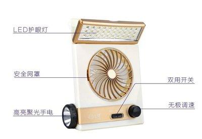 『格倫雅』太陽能可充電風扇 直插充電風扇迷你LED燈小風扇學生宿舍臺扇^9873