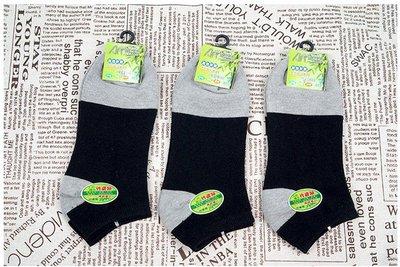品名: 輕薄純棉奈米竹炭休閒船襪學生船襪(黑色) J-14109