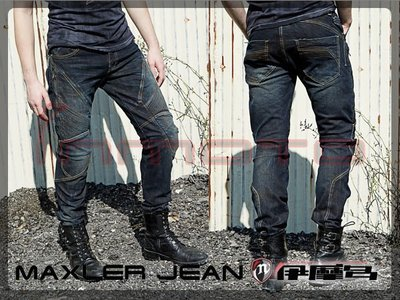 伊摩多※韓國 MAXLER JEAN MJ1401 防摔 牛仔褲 黑色 單寧 修身 Kevlar 護具 防摔褲 彈性纖維