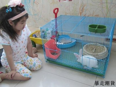 つ美麗shop 兔龍荷蘭豬籠寵物籠兔籠兔子用品籠子荷蘭豬籠子豚鼠籠子垂耳兔籠大號特大號籠子中AS102