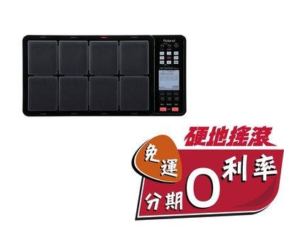 『 硬地搖滾 』全館免運!分期零利率!ROLAND OCTAPAD SPD-30 多功能打擊板Drum pad 公司貨