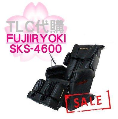 【TLC代購】FUJIIRYOKI SKS-4600 富士按摩椅  ❀ 展示品 ❀ (17-07)
