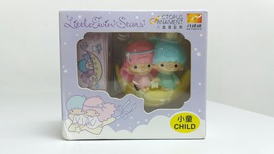 Sanrio 2015 Little Twin Stars 3D Child Octopus 小童八達通 配飾