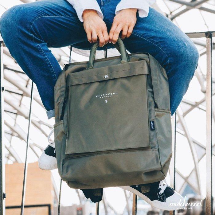 【Matchwood直營】Matchwood Basic 後背包 筆電夾層設計 卡其軍綠款 防潑水背提兩用 開學限時優惠