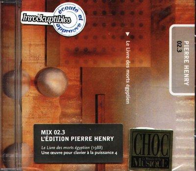 K - Pierre Henry - Le Livre Des Morts Egyptien 0.23 日版 NEW