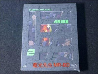 [藍光BD] - 攻殼機動隊02 Arise Ghost in the Shell 2:Ghost Whispers