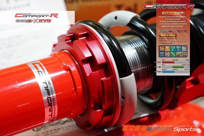 TANABE SUSTEC PRO CR 舒適型避震器系統 tanabe x KYB 各對應車款 歡迎詢問 / 制動改