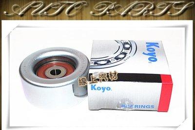 線上汽材 KOYO冷氣惰輪/冷氣皮帶惰輪/固定惰輪 CAMRY 3.5/RX300/RX350/ES300/IS250
