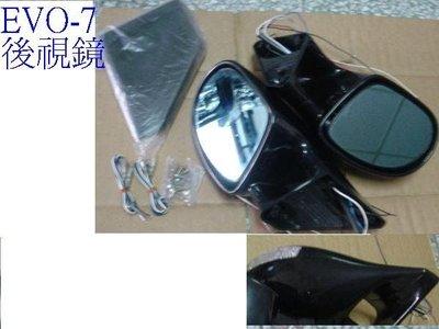 冠傑汽車改裝  三菱 LANCER VIRAGE  EVO7 EVO8 2001-2008  CIVIC K8 後視鏡有方向燈 水箱罩 下巴