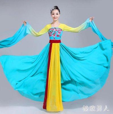 新款水袖舞蹈服中國風古裝成人女仙女采薇飄逸古典舞演出服裝 LN1875